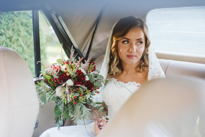 ślub Karoliny i Kennetha    2017